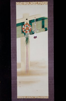 one of a group of nine hanging scroll paintings.