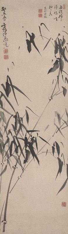 long, delicate branches of bamboo growing from LL foliage thickens at center ad UR; small inscription URC and along UL edge