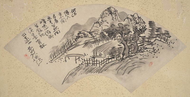 landscape with poem on fan; expressive landscape with fence in foreground and gate; tall trees and pine trees drawn with horizontal lines lie outside of fence in foreground; more pine trees in middle ground; hut with human figure just inside fence; rolling mountains, hills, and trees in background; calligraphic inscription at ULC; mounted to yellow board with gold flecks and tan border