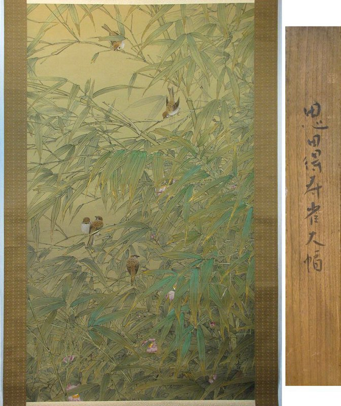 thick bamboo foliage with perching sparrows in upper center, LLQ, and lower center; a few pink flowers peeping from behind foliage