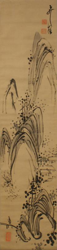 groups of ascending mountains beginning at LR; trees spotted with foliage line mountains; a few buildings at R, next to center mountain cluster; human figure with long pole standing on a dock at LL; signature URC