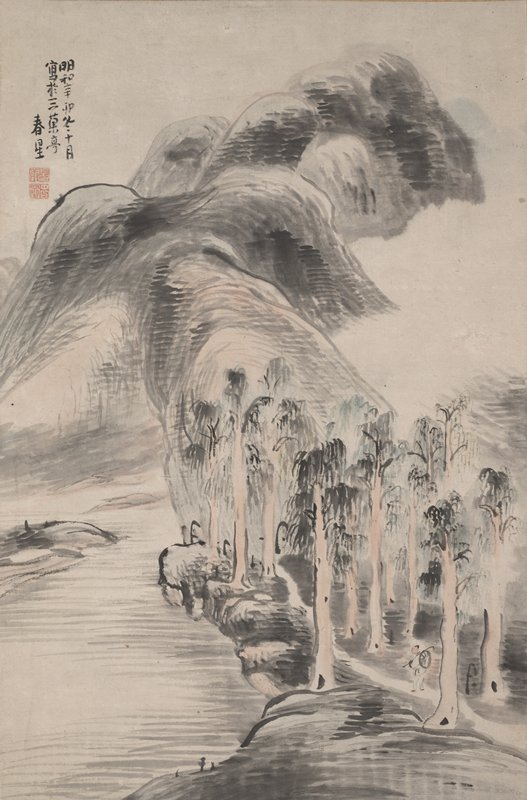 large, sloping black rock formation, highlighted with pink, in distance; grove of pine trees lines a narrow path on flat, black rocks; man in white with hat on back and pole over shoulder walks down path at LR; water at L and UR; inscription ULQ