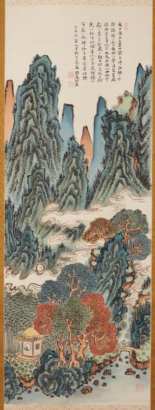 colorful landscape with tall mountains in background spotted with trees, small hut near URQ; swirling cascades (or clouds/fog?) in middle ground; in foreground, LL, a small hut with thatched roof and hint of a figure; hut depicted in grove of bamboo and colorful trees; tranquil pond in LR foreground with rocks, figure crossing yellow bridge; inscription URQ