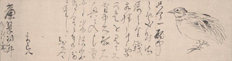 ten lines of cursive plus three shorter lines at far L; sketch of a quail at far R