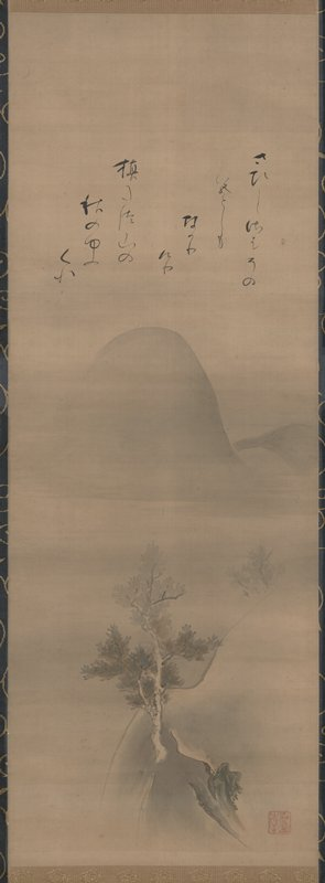 R scene: pale, misty gray mountain peaks in middle ground; tree growing at lower center on small cliff; faint trees in LRQ; inscription top half
