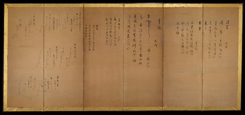 tan paper; approximately seven paragraph-like text blocks with various styles of calligraphy--regular, looping, thin lines; gilt at edges