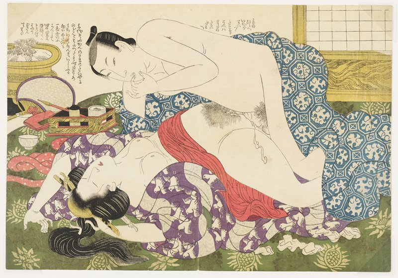 couple engaged in intercourse; predominately nude; man has a blue and white patterned kimono over his buttocks; woman's kimono is purple with light blue cloud bands and white birds; woman has a red cloth over the top of her belly; tobacco set, cup and gold vessel in ULC; text in ULC and above man's back