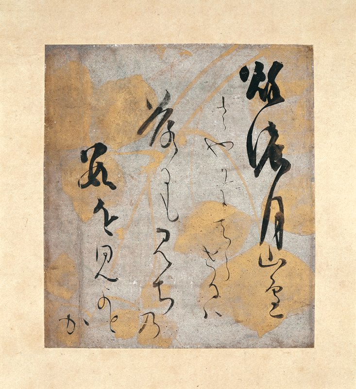 four lines of calligraphy of varying sizes on silver paper with ivy leaves in gold
