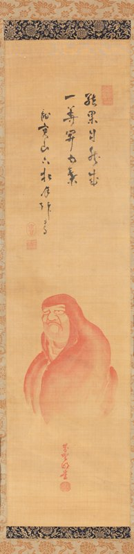 top 3/4 of a male figure wrapped completely in red robe, frowning mouth, eyes gazing slightly upward; three line inscription in black ink at top; one line red inscription bottom