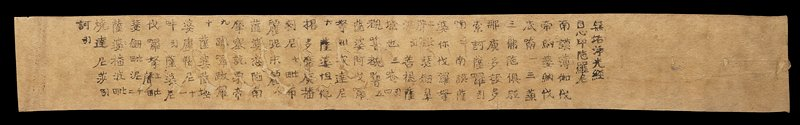 small unmounted handscroll with 31 lines of text; in small frame