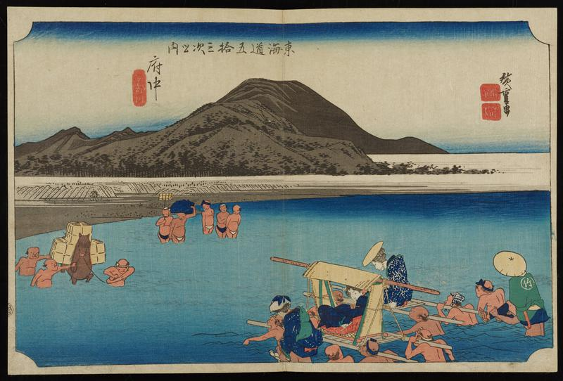 men fording palanquin across river on their shoulders, with other travelers riding piggyback on other men; another group of men guides a horse with parcels across the river, while others wade across with packs; mountains in distance