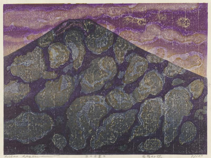 abstracted image; dark purple form of Mt. Fuji with greenish-brown cloud forms; purple mottled sky with brownish cloud forms
