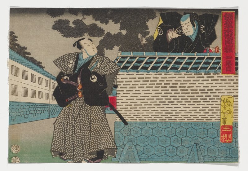 standing man at left wearing grey kimono with light grey dots, looking up toward a man peering over a blue, white and grey wall in URC; man in URC wears black; grey sky; courtyard with white and blue walls behind figures