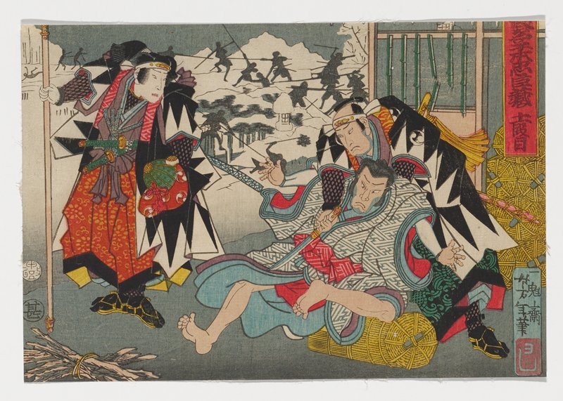 frowning, falling man wearing blue geometric patterned kimono, with bare legs, at center, being grabbed from behind by a man wearing a black and white garment with triangle patterns and a white headband, holding a sword in front of first man; another standing man wearing similar triangular patterned garment at left, holding a staff; battle scene in background in ULQ with silhouettes of fighting figures in the snow