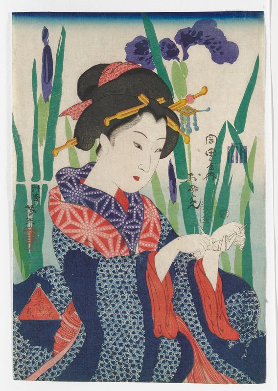 portrait of a woman holding the wings of an origami crane in her hands; woman wears dark blue kimono with light blue circular pattern, with red and purple patterned collars; very large, slightly abstracted purple flowers with leaves and stems in two shades of green behind woman