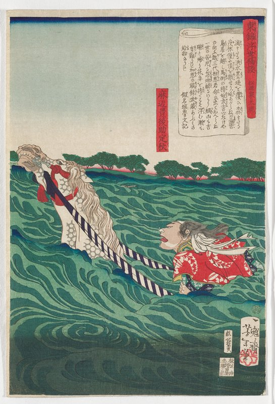 one sheet; man riding a horse underwater; only head and upper body of man and neck and head of horse visible over the green water; trees on opposite bank; red glow at horizon line