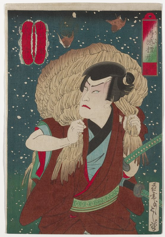 portrait of a man with a yellow bundle on his back, wearing a maroon garment with a green patterned belt over a blue kimono with black collar; falling snow; two brown birds flying at top