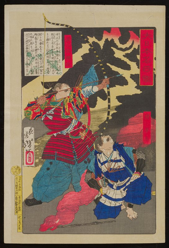 two men; standing man with moustache at left with a drawn bow, wearing wide-legged blue pants, red and black armor and brown and white gloves, looking up; man with moustache at right, kneeling on one knee, wearing a blue and white garment with black and grey sleeves, holding a blue dagger (?), looking up at arrow above his head; bold black, red and yellow jagged patterns in sky; pink cloud (smoke?) from LLQ diagonally behind man in blue and white across picture plane