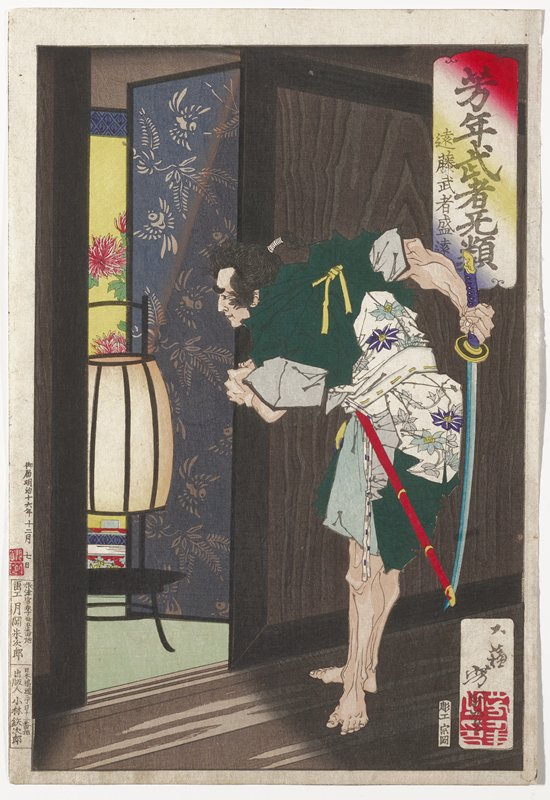one sheet; man opening a sliding door with a shiny black frame, peering inside a room with a lamp with a drum-shaped frame, pale green floor, back of a folding screen with bird and foliage pattern, and a folding screen with a yellow ground and red flowers; man wears a garment in green, light blue and white with purple and blue flowers and holds a sword in his PR hand, behind his back