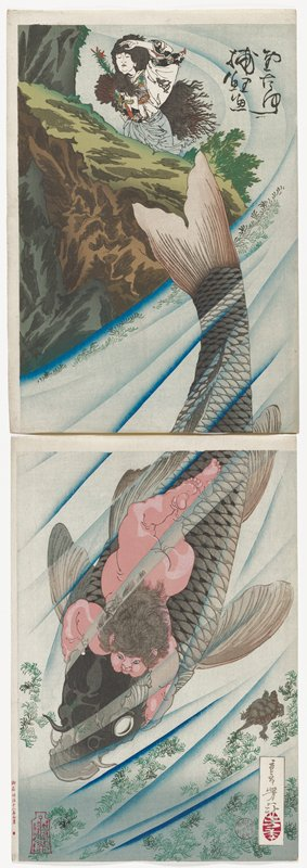 two sheet configured vertically; red-skinned chubby nude figure clinging onto the back of a very large fish, which is diving down beneath water surface; turtle, LRQ; woman with long flowing hair wearing a white blouse with predominately dark blue pattern and light blue skirt with her PL hand up to her brow, on the rocky shoreline at top