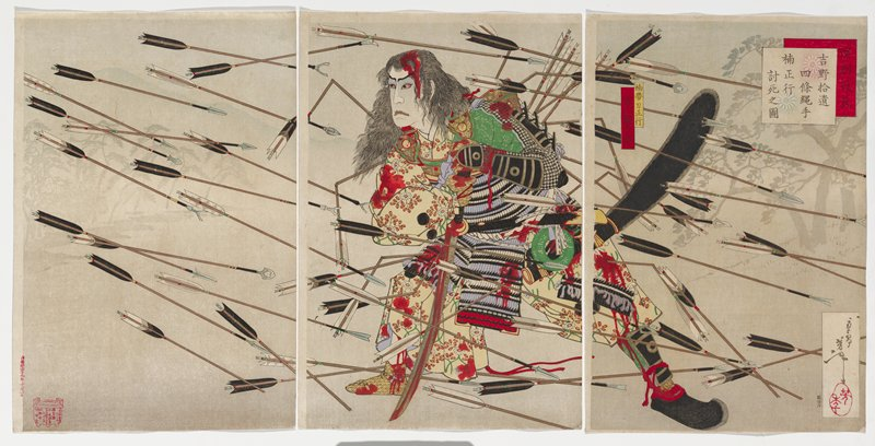 three separate sheets; frowning man with legs wide apart, resting his sword on the ground and leaning on it; man has bleeding wound on head; man wears portion of lavender, white, black and red armor with yellow floral kimono beneath it; many arrows flying across picture plane; pale silhouettes of trees and mountain in background