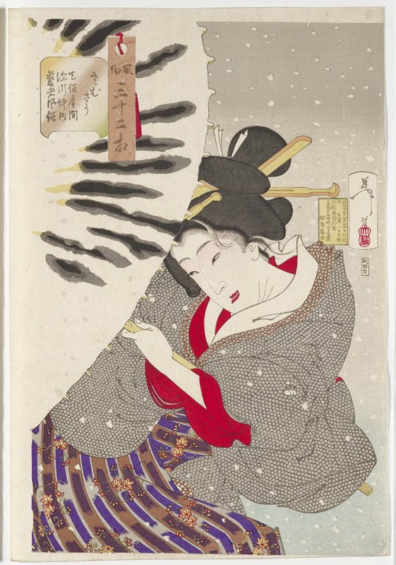woman with body twisted into an S shape, with her head leaning in, holding a white umbrella with black and yellow painterly lines, standing in the falling snow; woman wears grey kimono with light grey spots, with red and white collar and cuffs; striped garment on her lower body in grey, purple and brown with yellow and red vines and leaves
