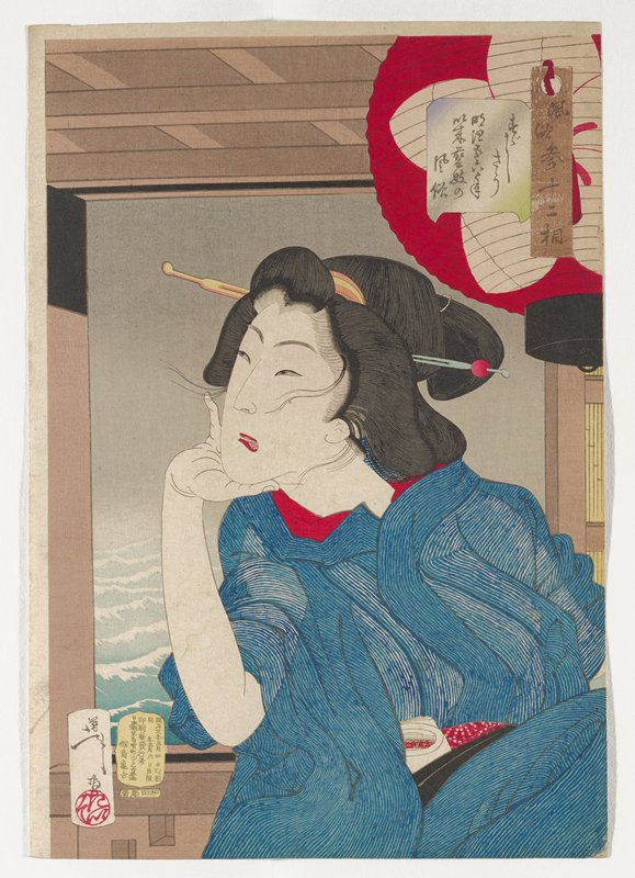 woman with her PR hand in her chin, looking out an open window; woman wears blue striped kimono with red trim on collar; red and white paper lantern with flower design in URC; view of waves and water beyond window