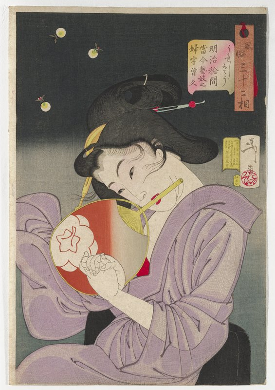 woman with her head bent down, wringing her hands, holding the handle of an orange and white fan with an organic design between her teeth; three fireflies in ULQ; woman wears a lavender kimono