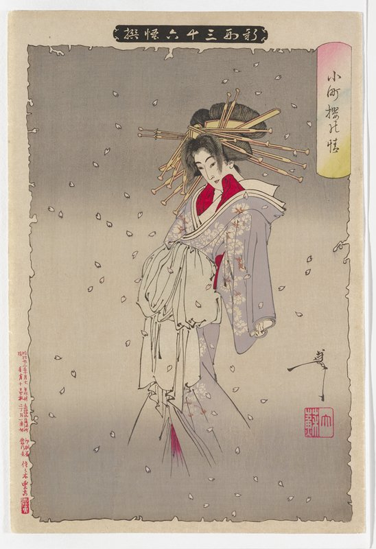 standing woman with elaborate ornaments in her hair, wearing a lavender kimono with brown and white flowers and light blue belt, with red underneath; shaded grey ground with falling cherry blossom petals