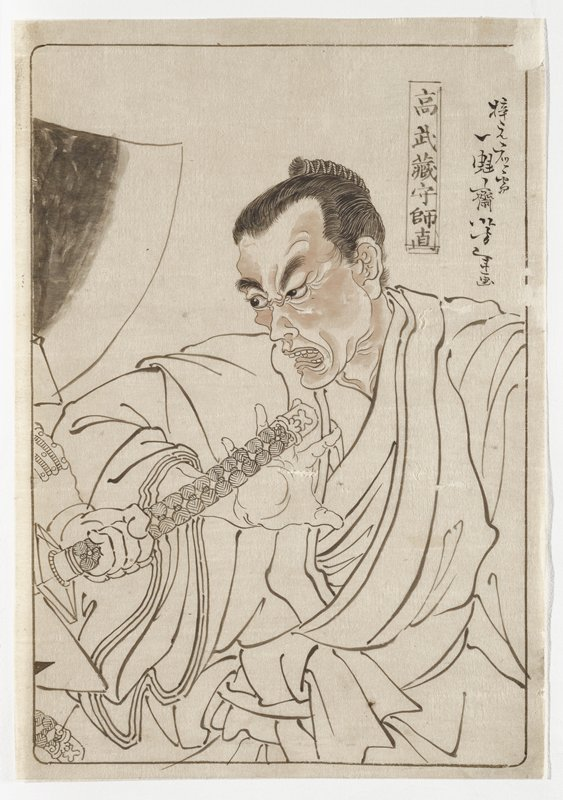 drawing in black ink with touches of pinkish-brown on face; frowining man with open mouth, grabbing at sword handle held by unseen figure at left; mounted to backing sheet