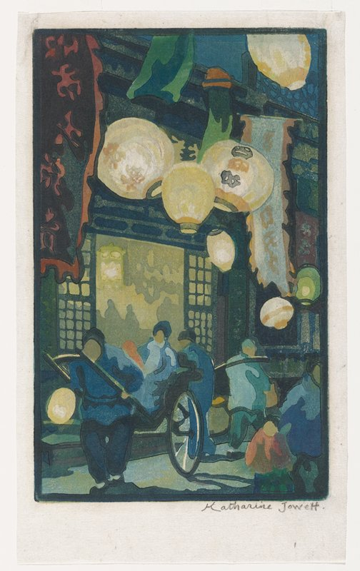 slightly abstracted; white Chinese lanterns at center, URC and center of right edge; building in background with greenish light and grey silhouettes of figures inside; two banners--red and black, and pale blue and tan; figure in blue in a rickshaw being pulled by another figure in blue; three other figures on street, with a child in red in LRC