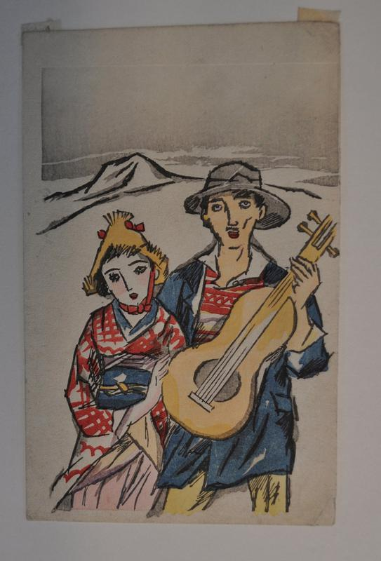 woman in straw hat and man holding guitar