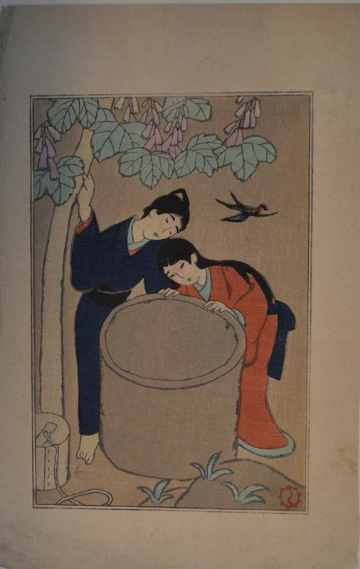young couple looking into a cylindrical raised well; bird in URQ