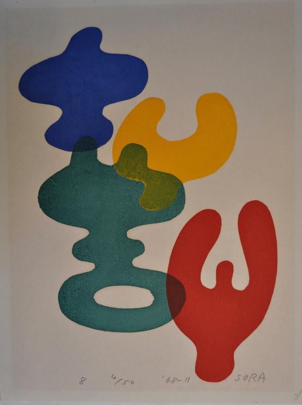 abstract biomorphic forms in blue, yellow, green, and red