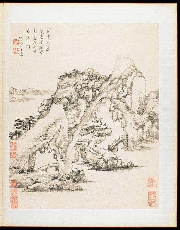2 leaves of text followed by image of small figure at center contemplating a vase with foliage, in a rocky landscape; from an album of 12 drawings in ink and wash; short inscription and stamps in red