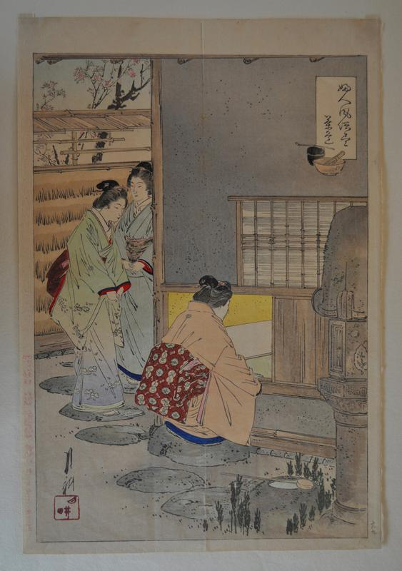 seated figure wearing peach robe in center; two standing figures on left in a doorway; fence on left; trees in ULQ