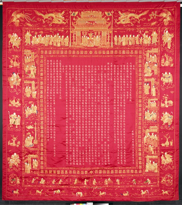 Large hanging of embroiderd red satin. The design represents an aged couple receiving friends and well-wishers on the occasion of their birthday. The figures are done in satin stitch in colors cranes, bats, clouds and various symbols in couched gold threads. Lining of ecru cotton. Inscription on back. This hanging, dated the 4th year of Ch'ien Lung's reign (1739-40) is a valuable key document in the dating of textiles. Former Classification: Textiles - Tapestry