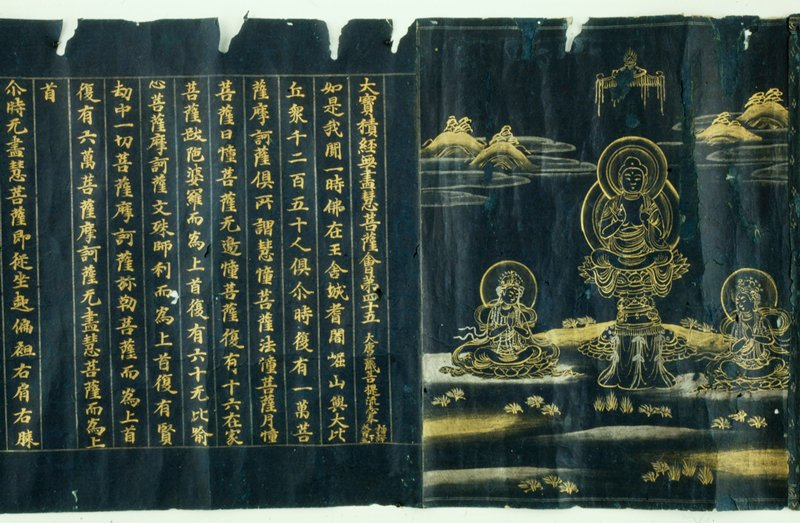 Frontispiece of illuminated Daihannya-kyo.