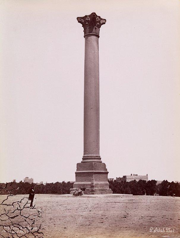 Pompey's Column