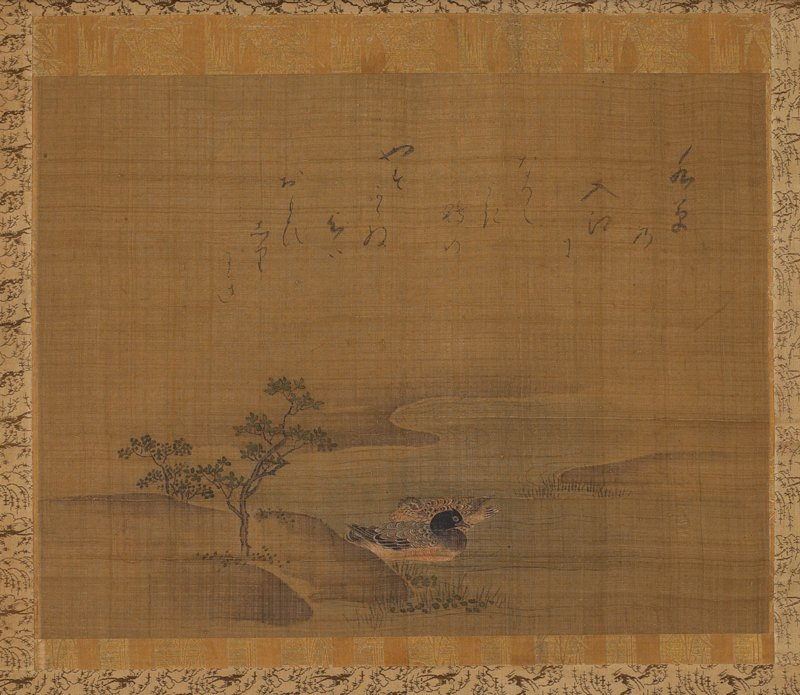 Central panel with 2 swimming ducks; gold colored band at top & bottom of image; image surrounded by brown & gold colored panel; tan panel at top & bottom of scroll; 2 tan colored strips hanging from top of scroll