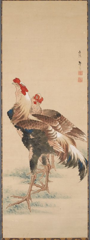 central image of two standing roosters; central panel bordered by brown & gold colored floral patterned section; blue section at top, bottom, and sides of scrolls; other #s R-24