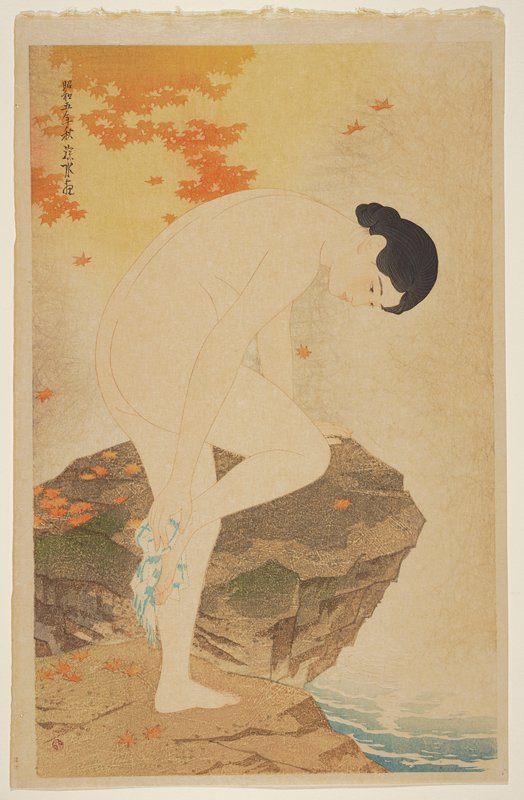 portrait; nude woman standing on a rock, water at R, washing her PR foot with a blue and white cloth; orange leaves, ULC, with fallen leaves on rocks