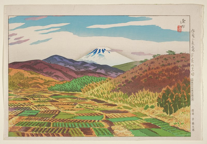 landscape; green, brown and yellow fields and foliage in foreground; mountains in background; L2001.372.193 is identical image