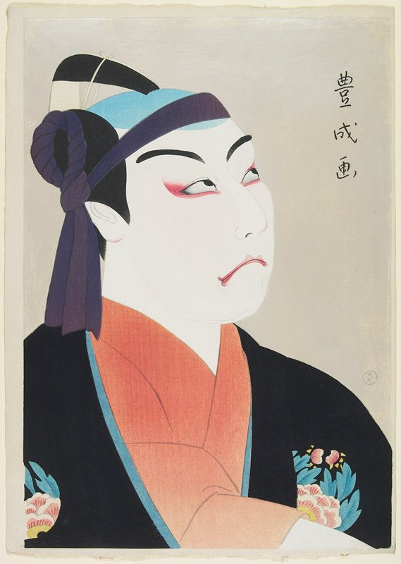 head and shoulders of frowning man, looking up to R; wearing black kimono with floral crests and a red undergarment