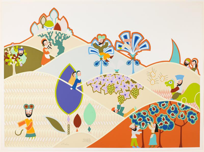 stylized figures; flat bright color planes; decorative patterns; 7 hills; figures in gardens; city, ULC
