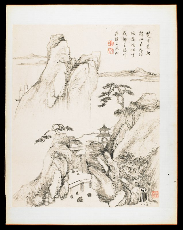 2 buildings at center in a rocky landscape with trees; 2 sailboats partially hidden by rocks at L; from an album of 12 drawings in ink and wash; short inscription and stamps in red