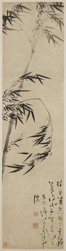 Note artist also called Seng-mi, Kua-ch'ou and Kuan-yuan-sou.