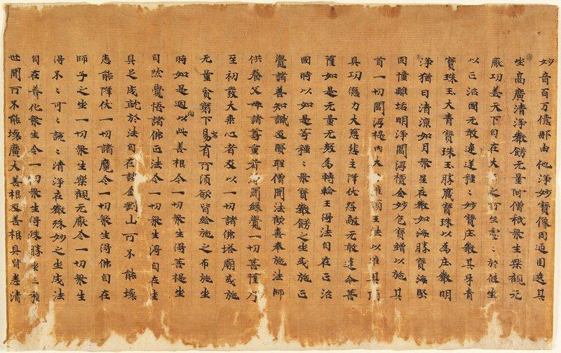 twenty-three lines of black text