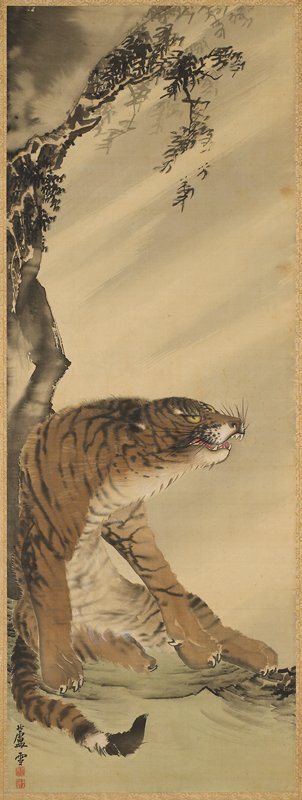 seated tiger leaning against tree at L; facing R; gold brocade border