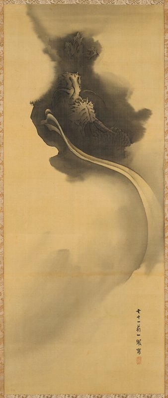 head of dragon with head at top; swirl leading down R edge; gold, floral, brocade border
